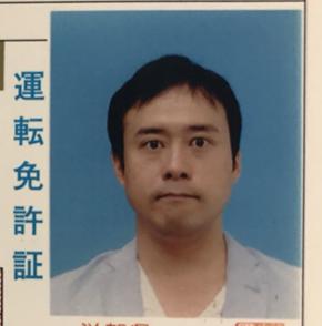 藤田免許ビフォー