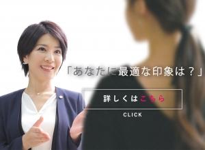 お仕事用プロフィール撮影ページ